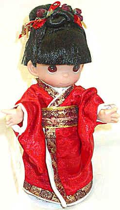 Little Yoshiko